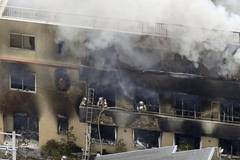 33 dead in 'arson' attack at Kyoto Animation Studio
