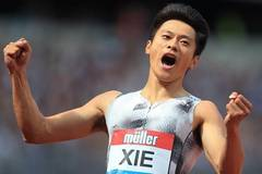 Xie Zhenye shocks the world with 19.88 asian 200m record