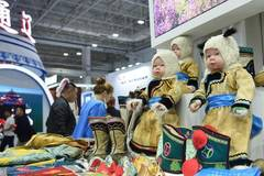 4th Inner Mongolia Cultural Industry Expo Fair kicks off in Hohhot