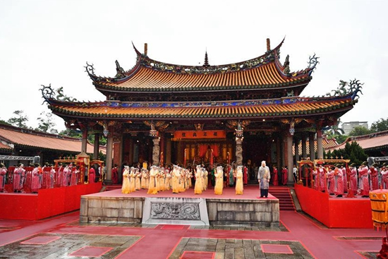 Ceremony marking 2,570th anniv. of birth of Confucius held in China's Taiwan